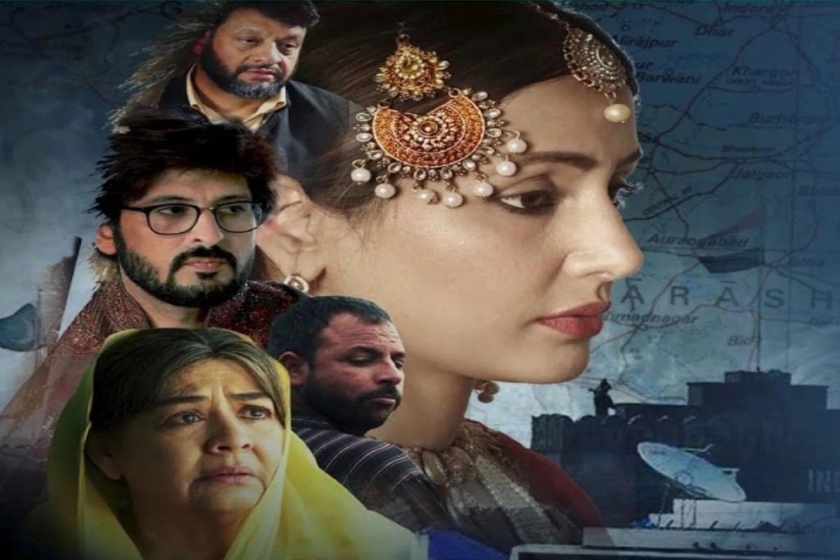 Hina Khan की फिल्म का गाना हुआ रिलीज, Naagin एक्ट्रेस को जल्द देख सकेगें Lines में
