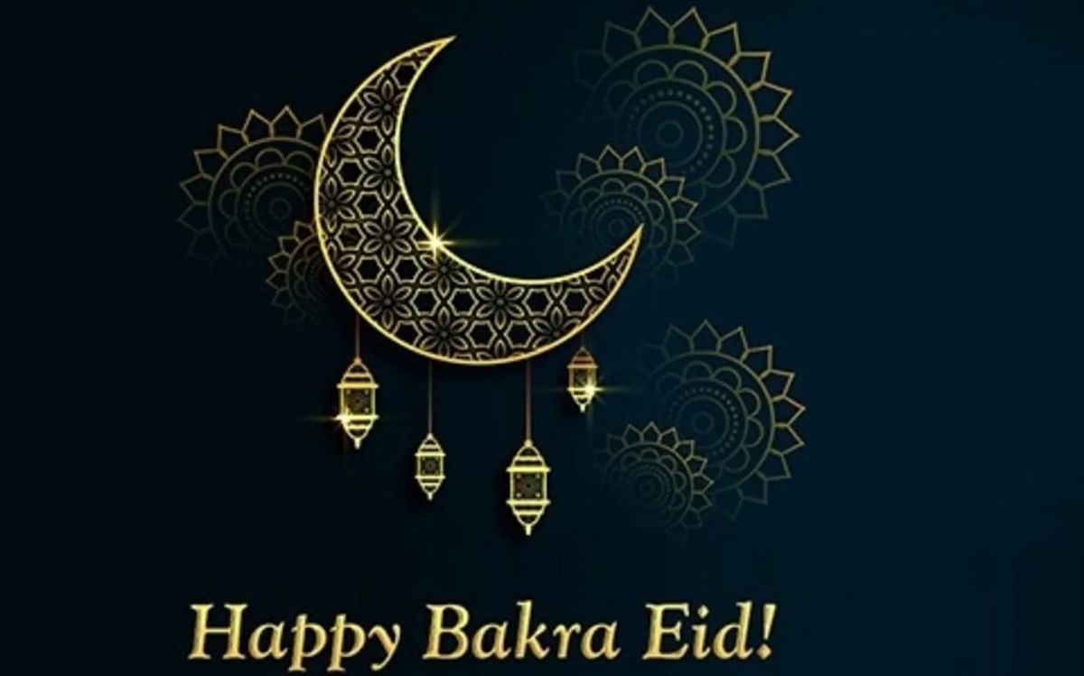 Happy Bakrid 2021 Wishes Images, Quotes