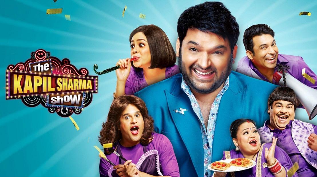 The Kapil Sharma Show: फाइनली! इस दिन से ऑन एयर होगा कपिल शर्मा का शो, पढ़ें लेटेस्ट अपडेट