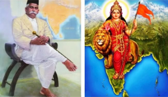 'कू' परिवार में शामिल हुआ RSS, संस्थापक डॉ केशव बलिराम हेडगेवार की ओर से किया पहला पोस्ट