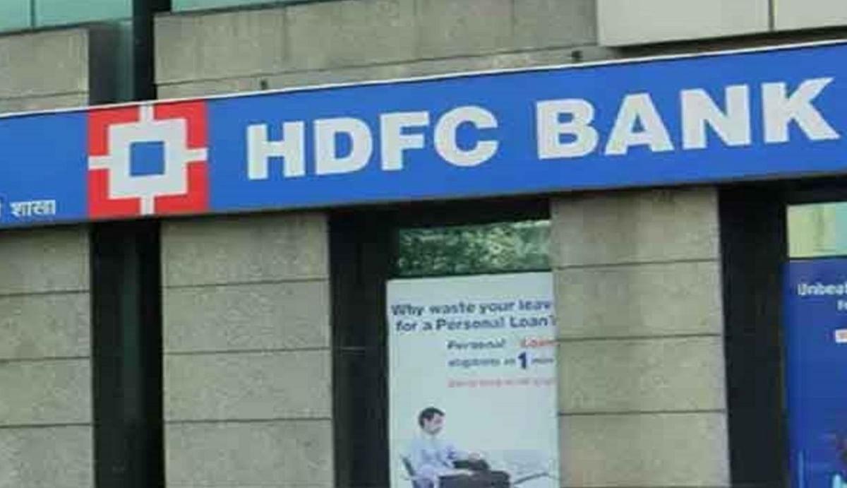 HDFC बैंक के ग्राहक अब बिना डेबिट कार्ड के ATM कर सकेंगे पैसों का ट्रांजेक्शन, जानिए कैसे?
