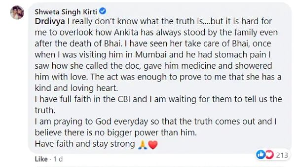 सुशांत सिंह राजपूत का नाम बेच रही हैं अंकिता लोखंडे? ट्रोल हुईं तो एक्टर की बहन श्वेता ने बचाव में कही यह बात