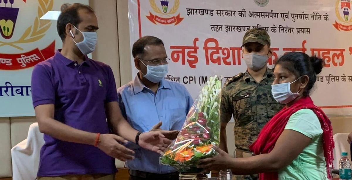 Jharkhand Naxal News : 1 लाख की इनामी महिला माओवादी समेत तीन नक्सलियों ने किया सरेंडर, मिलेंगी ये सविधाएं