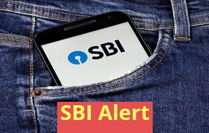 SBI नेट बैंकिंग सर्विस यूजर्स के लिए जरूरी खबर, आज रात ट्रांजैक्शन करने से बचें, क्योंकि...