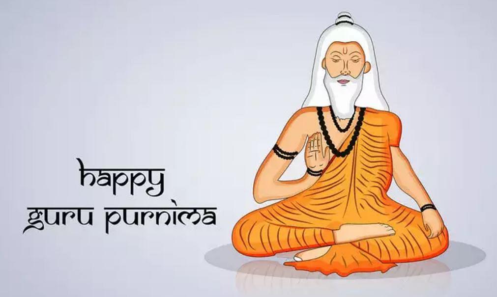 Happy Guru Purnima 2021 Wishes, Images, Quotes