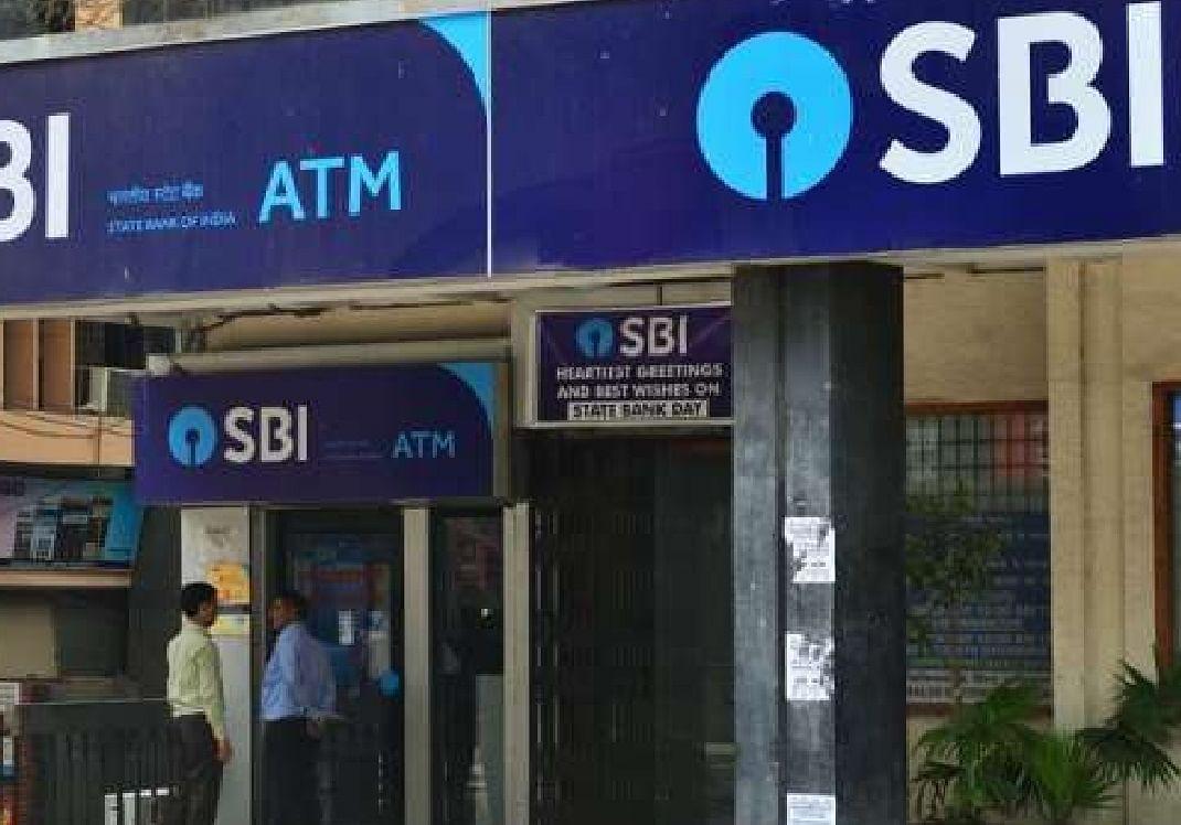 SBI customers alert :  कल और आज बंद रहेंगी SBI की यह सुविधाएं, एसबीआई ने किया ट्वीट