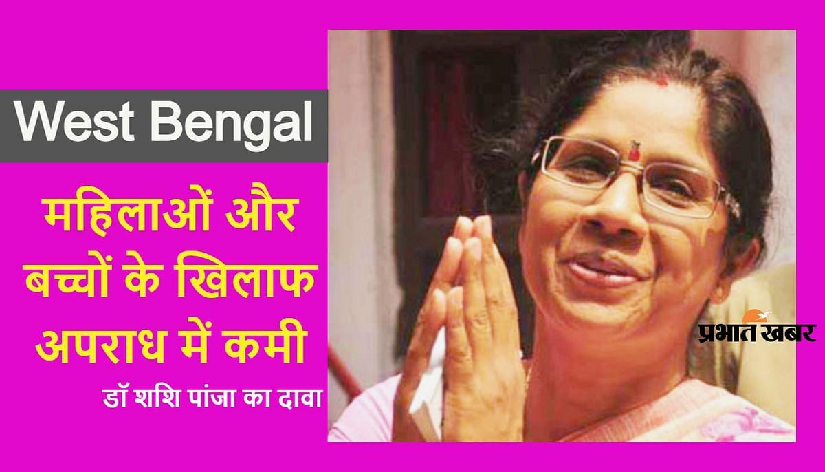 महिलाओं एवं बच्चों के खिलाफ अपराध के मामले घटे, NCRB की रिपोर्ट के हवाले से बंगाल की मंत्री शशि पांजा का दावा