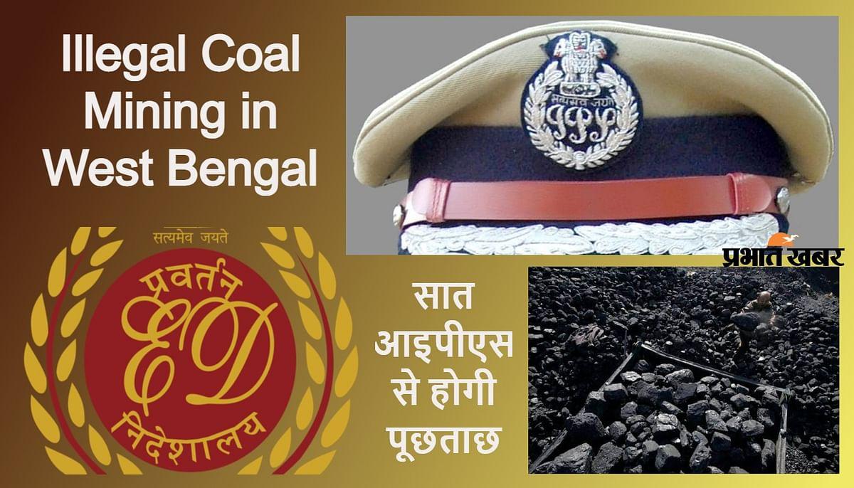 अवैध कोयला खनन मामलाः ममता के चहेते राजीव मिश्रा समेत बंगाल के 7 IPS अफसरों को ED का समन