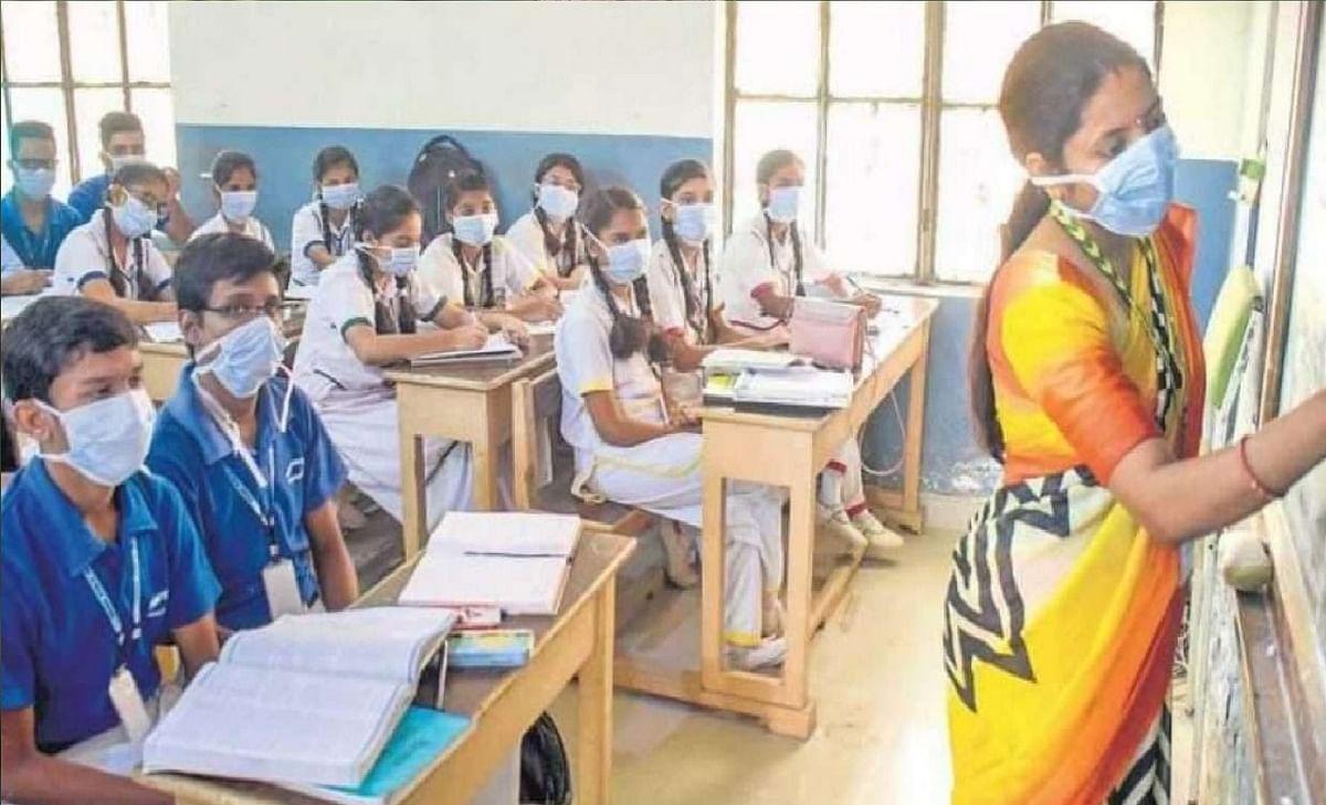 School Reopen : इन राज्यों में खुल गये स्कूल, आपके राज्य में क्या है सरकार का फैसला ?