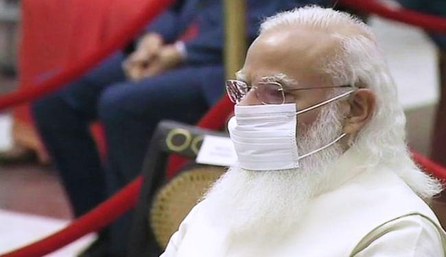 Modi सरकार के बड़े चेहरों को मंत्रिमंडल से हटाने पर कांग्रेस सहित विपक्षी पार्टियां ले रही चुटकी, कहा...