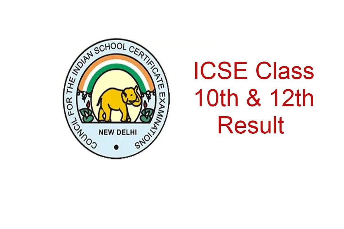 ICSE Class 10, ISC Class 12 Result Declared: 10वीं का 99.98 फीसद व 12वीं 99.76 फीसद रहा पास प्रतिशत