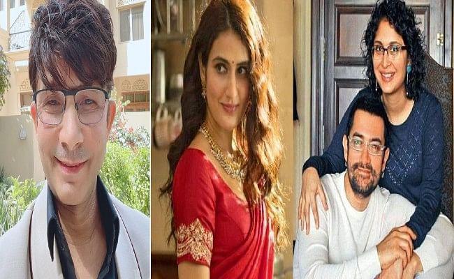 KRK ने Aamir Khan के Divorce पर ली चुटकी, कहा हर 15 साल में लेते हैं तलाक