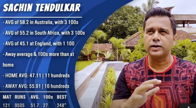 आकाश चोपड़ा ने 21वीं सदी के बेस्ट टेस्ट बल्लेबाजों में सचिन को किया टॉप 3 से बाहर, देखें नंबर वन कौन ?
