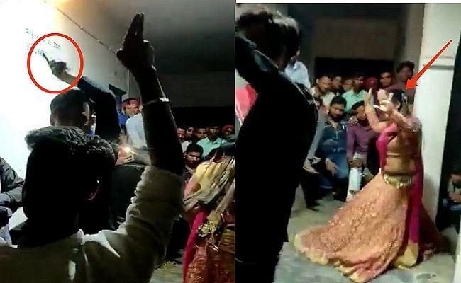 VIDEO: कोरोना में बंद बिहार का सरकारी स्कूल बना अय्यासी का अड्डा,बार डांसर संग तमंचे पर डिस्को का वीडियो वायरल