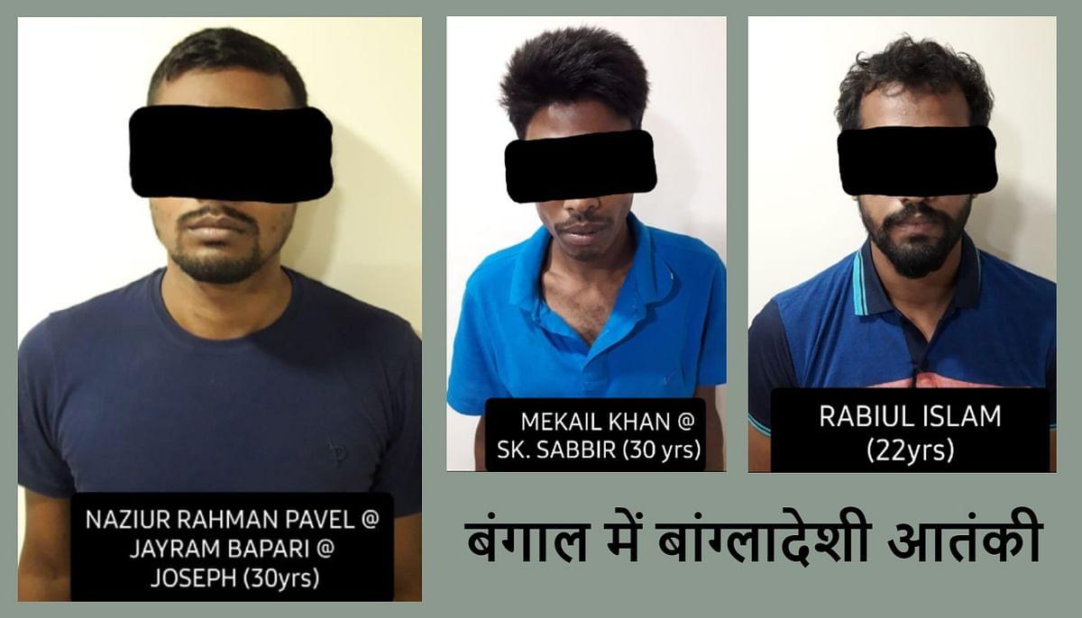 जेएमबी आतंकियों का बड़ा खुलासा- बांग्लादेश से भारत आये थे 15 आतंकवादी, कई राज्यों में तैयार कर रहे स्लीपर सेल