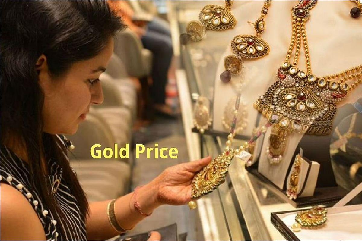 Gold-Silver price :  फिर बढ़ गया सोना- चांदी का भाव, जानें आज क्या है कीमत
