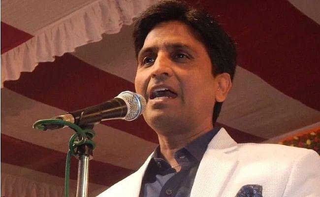 Kumar Vishwas ने RBI के फैसले पर अपनी शायरी से जाहिर की नाराजगी, कही ये बात