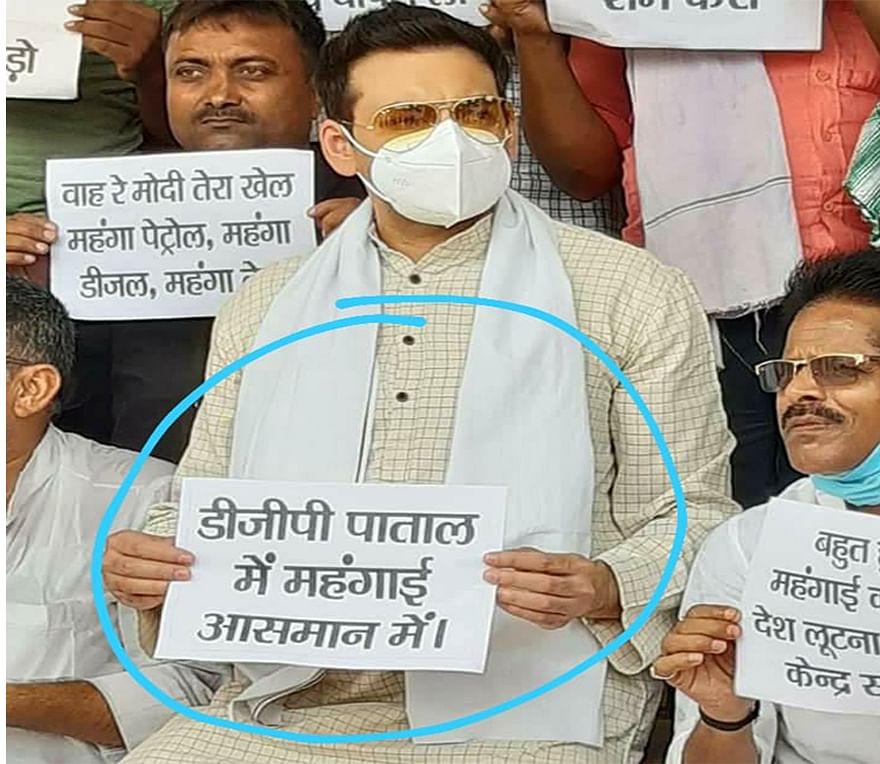 बढ़ती महंगाई को लेकर आयोजित धरना में तख्ती लेकर बैठे राजद विधायक की तस्वीर हुई वायरल