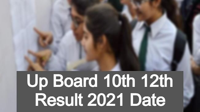UP Board Result 2021 LIVE Updates : जल्द आएगा यूपी बोर्ड का रिजल्ट, जानें क्या है ताजा अपडेट्स
