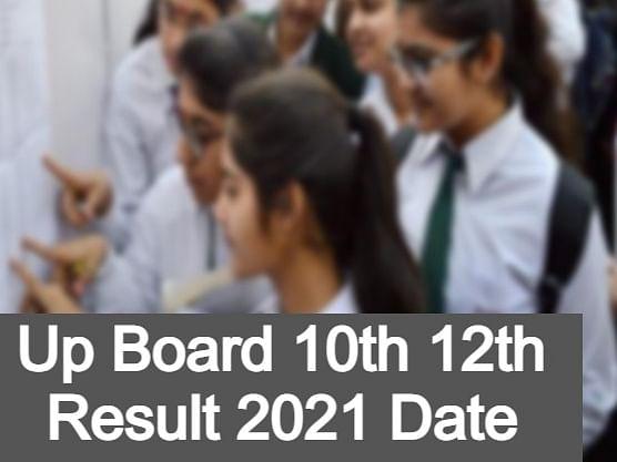UP Board Result 2021: इस दिन जारी होंगे यूपी बोर्ड के रिजल्ट, छात्र से देख सकते हैं अपना परिणाम