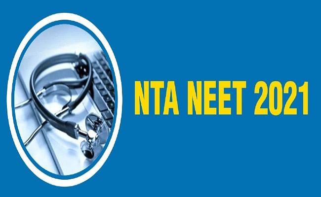 NEET-2021:  JEE Main की तरह NEET में भी गड़बड़ी की आशंका, NTA ने सेंटरों की बढ़ायी सुरक्षा