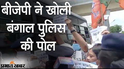 बंगाल में फर्जी वैक्सीनेशन कैंप पर बवाल, BJP ने ममता बनर्जी को घेरा, पुलिस एक्शन पर भी सवाल