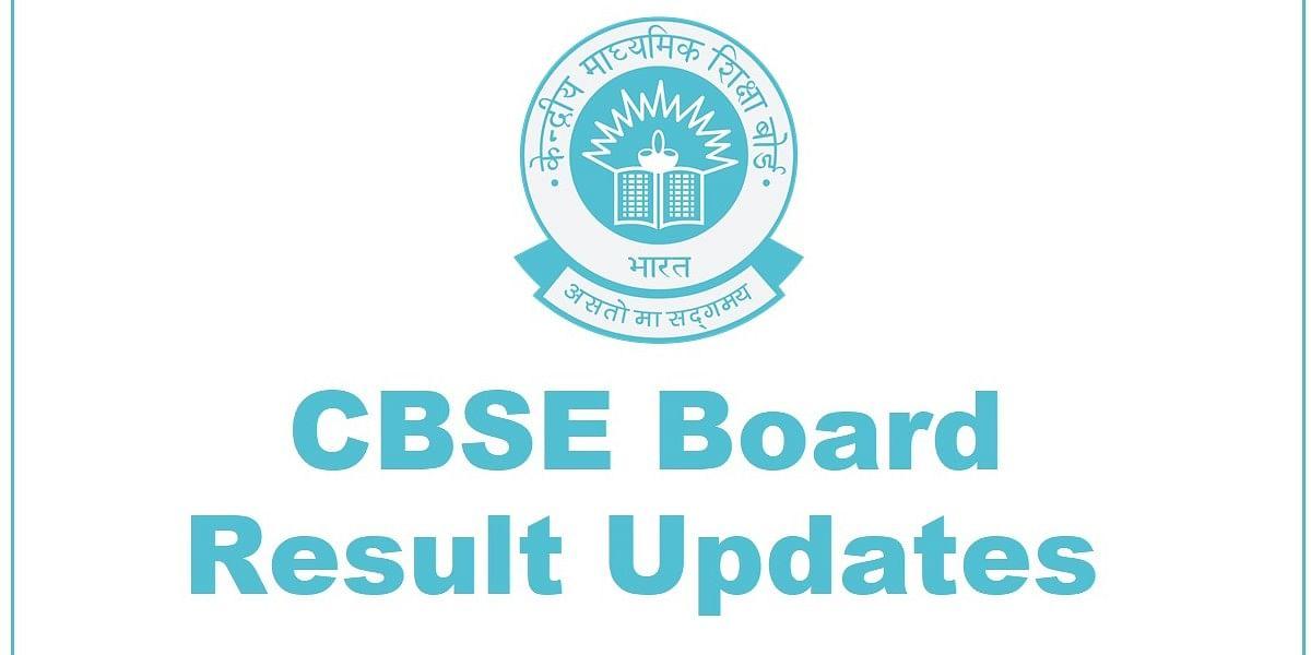 CBSE Board Result 2021: सीबीएसई 10वीं बोर्ड परिणाम जल्द, ऐसे कर पाएंगे चेक अपना रिजल्ट