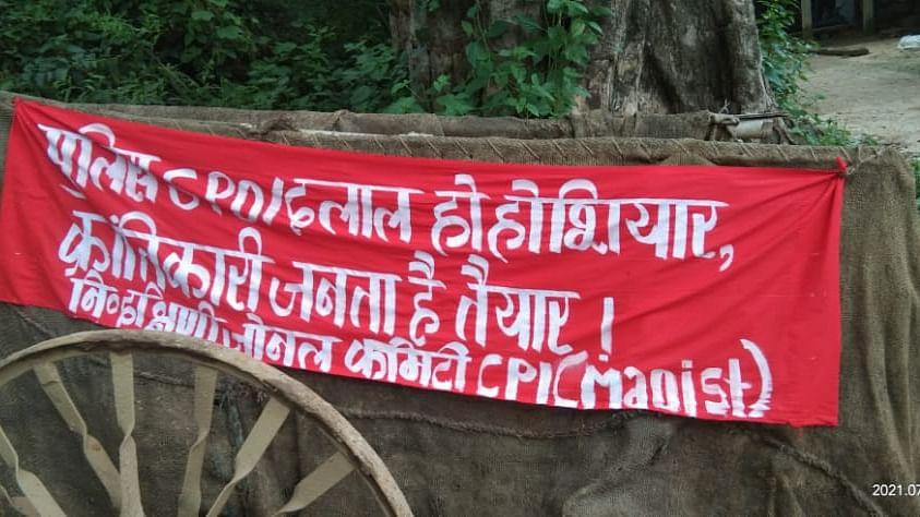 झारखंड में शहीद सप्ताह मना रहे माओवादी, नक्सली पोस्टरों से इलाके में दहशत, एसपीओ नहीं बनने की अपील