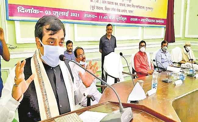 Bihar News: मुजफ्फरपुर, दरभंगा व नालंदा में बनेगा मेगा स्किल सेंटर, जानें किन युवाओं को मिलेगा विशेष फायदा