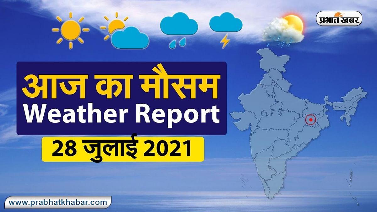 Weather Today 28 July 2021:झारखंड, बिहार, UP, दिल्ली में भारी बारिश की चेतावनी, इन इलाकों में उग्र होगा मानसून