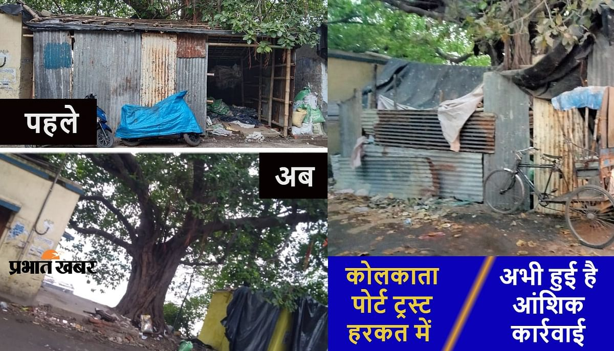 West Bengal: कोलकाता में गंगा के तट पर कब्जा, बालू खनन से चोरी का लोहा रखने तक का चल रहा कारोबार