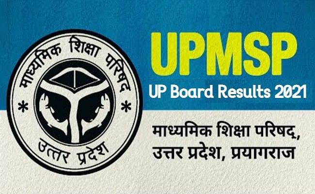 UP Board Result 2021 Live Updates: इस दिन जारी हो सकता है 10वीं और 12वीं का रिजल्ट, सीएम योगी करेंगे घोषणा