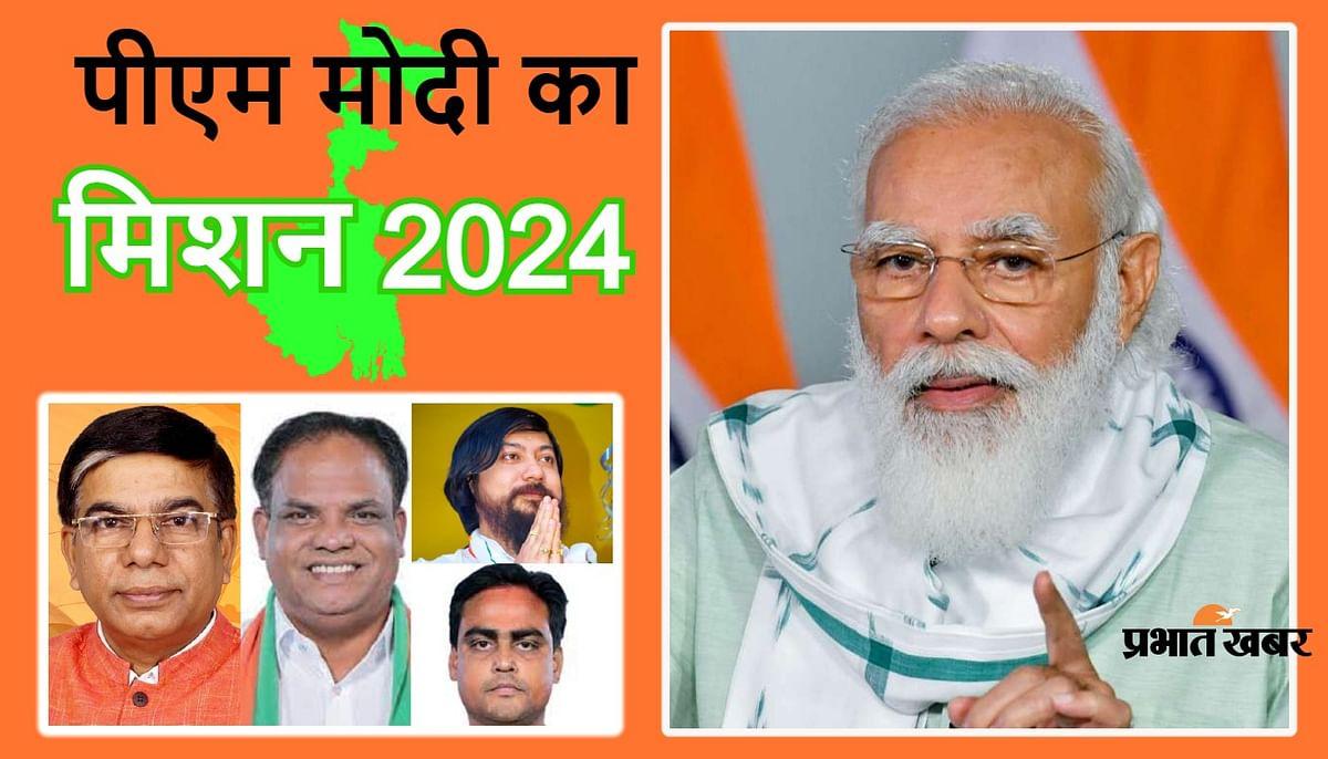 Modi का Mission 2024: बंगाल से 4 मंत्री बनाने के पीछे BJP की है बड़ी रणनीति