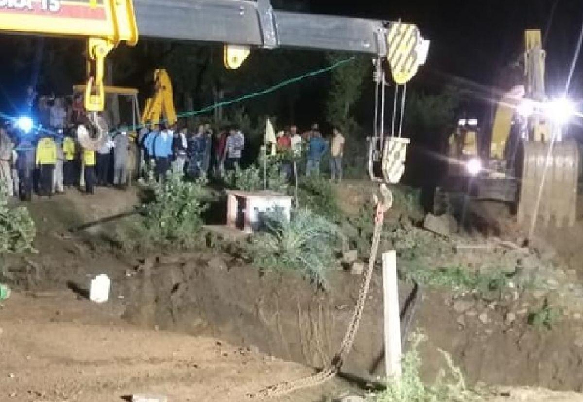 मध्यप्रदेश की विदिशा में बड़ा हादसा, कुएं में गिरे 30 से ज्यादा लोग- चार की मौत