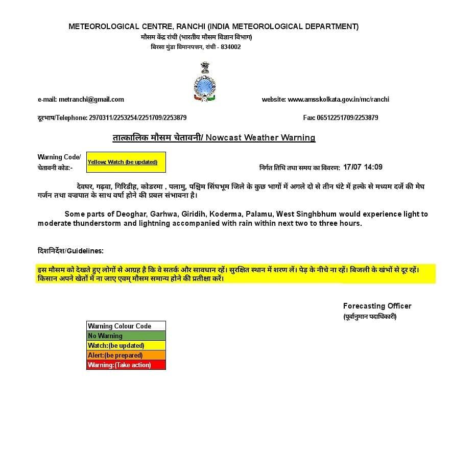 Weather Forecast : यहां होगी भारी बारिश, रेड अलर्ट जारी, जानें दिल्ली-झारखंड-बिहार के मौसम का हाल
