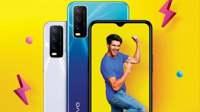 Vivo के ये बजट स्मार्टफोन हो गए महंगे, जानिए नयी कीमत
