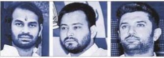 लालू और पासवान की विरासत पाने के लिए जंग लड़ रहे हैं बिहार के ये तीन 'युवराज'
