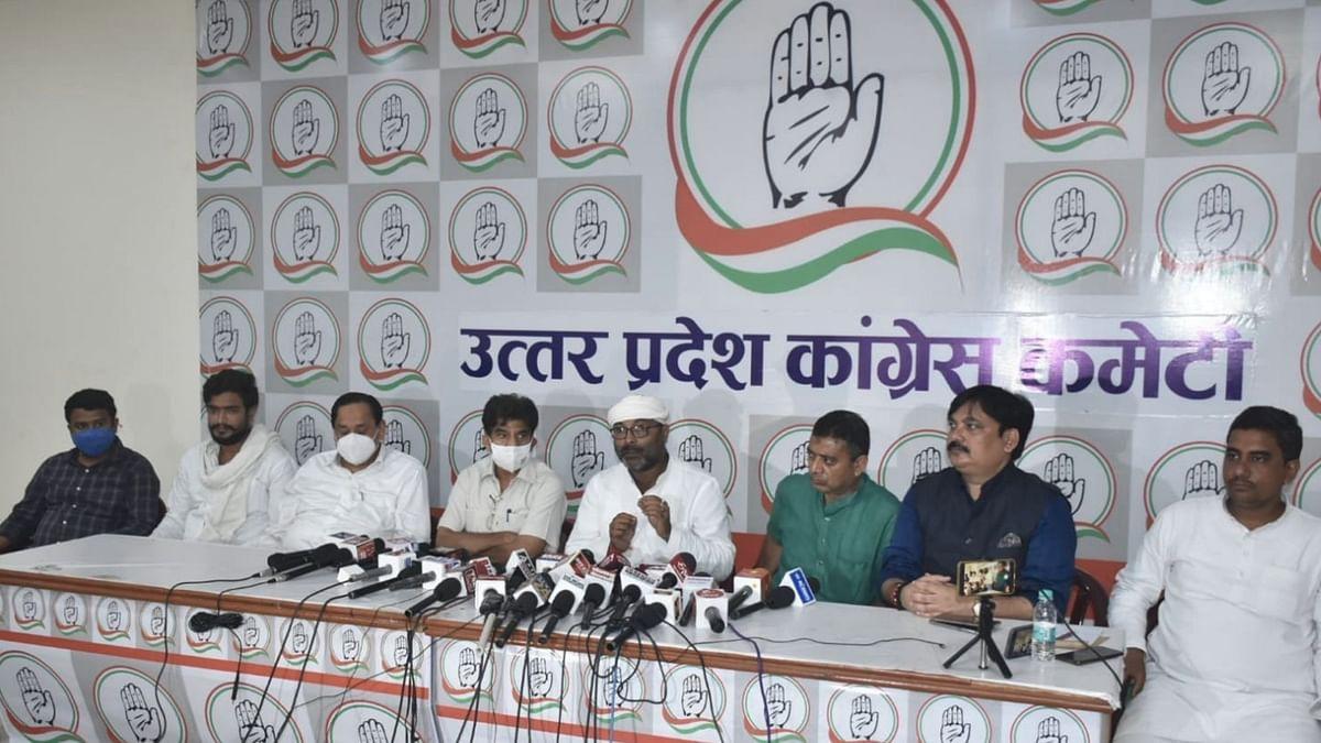 UP News : 75वें स्वतंत्रता दिवस पर कांग्रेस चलाएगी 75 घंटे का 'जय भारत महा संपर्क' अभियान, यह है मास्टर प्लान