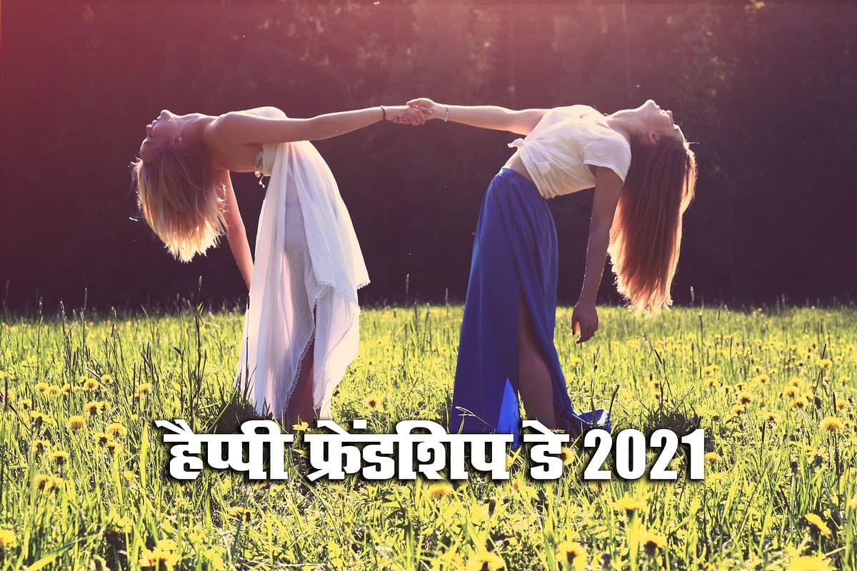 Friendship Day Ki Shubhkamnaye