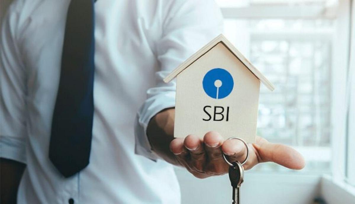 SBI Home Loan: त्योहारों से पहले होम लोन पर SBI का बंपर ऑफर, करें 8 लाख रुपये की बचत
