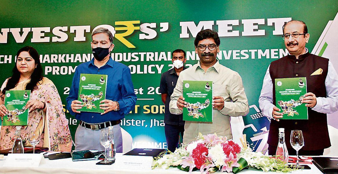 10 हजार करोड़ का निवेश, 2 लाख नौकरियां, झारखंड की औद्योगिक एवं निवेश प्रोत्साहन नीति 2021 हुई लांच