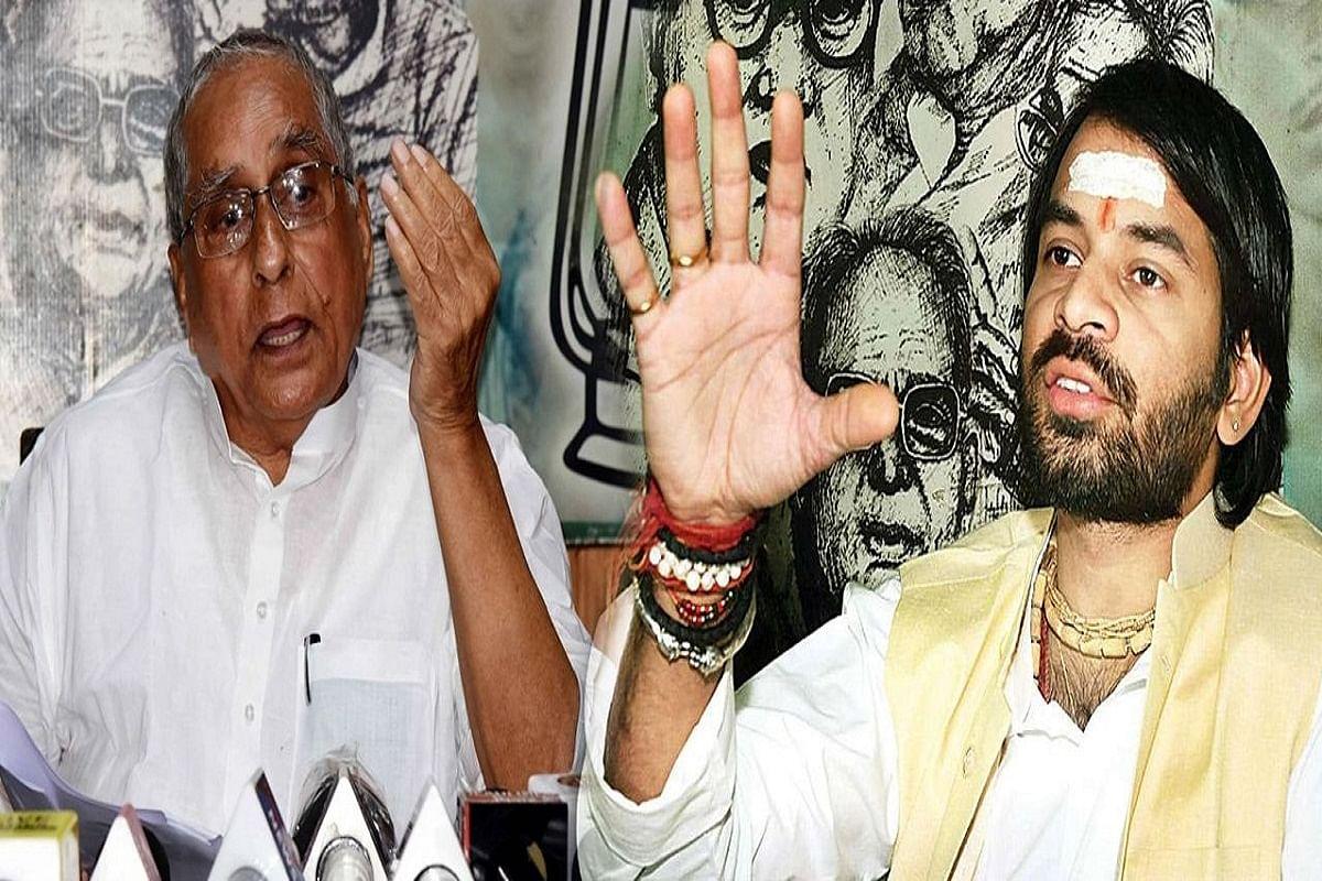 RJD Controversy: राष्ट्रीय अध्यक्ष बनना चाहते हैं जगदानंद सिंह, कल पूछेंगे कौन हैं लालू यादव- तेज प्रताप यादव