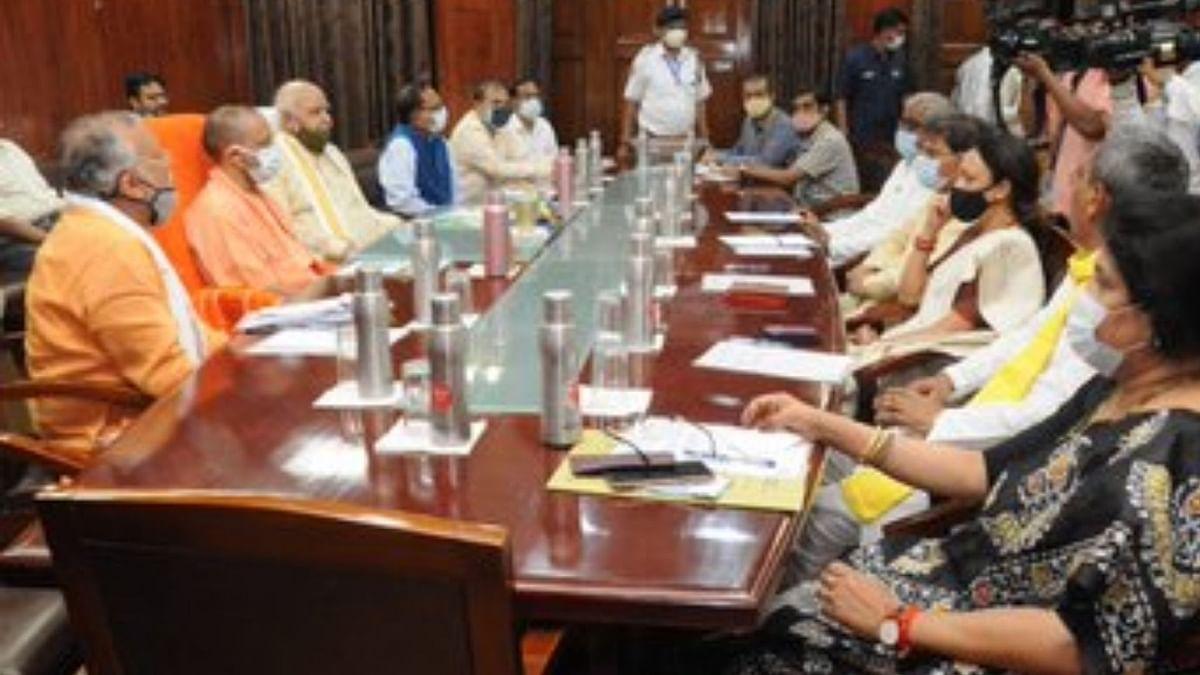 UP News: यूपी विधानमंडल सत्र कल से होगा शुरू, सर्वदलीय बैठक में CM योगी समेत विपक्षी दलों के नेता हुए शामिल