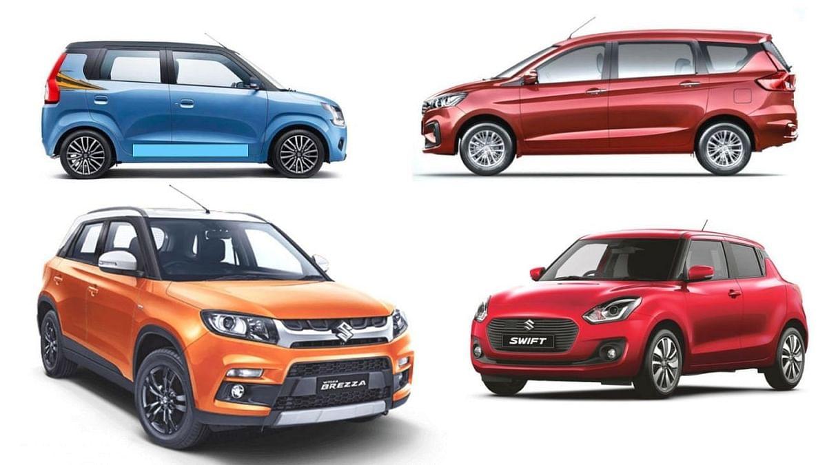 Maruti Suzuki की कारों का सितंबर में 60 फीसदी तक कम होगा उत्पादन , ...जानें क्यों?