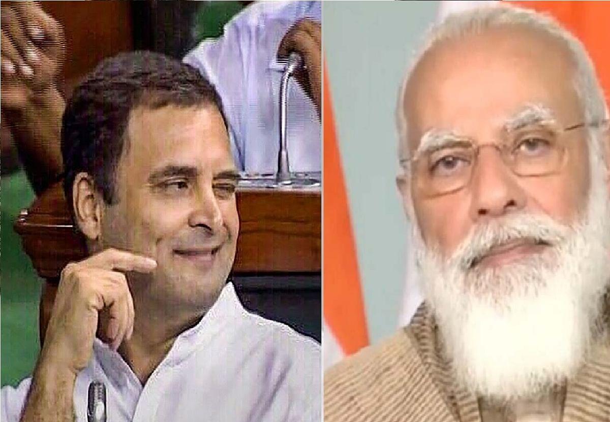 Friendship Day : नरेंद्र मोदी को कुछ इस तरह राहुल गांधी ने दी मित्रता दिवस की शुभकामनाएं, देखें वीडियो