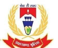 Jharkhand : मास्क लगाने को कहा गया तो हवालदार से उलझा आर्मी जवान, पुलिस ने पीटा, लोगों ने किया वीडियो वायरल