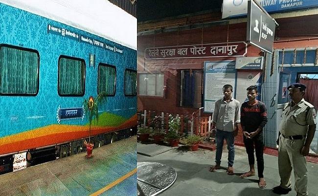 बिहार में चलती ट्रेनों पर ताबड़तोड़ पथराव, निशाने पर हमसफर और आनंद विहार एक्सप्रेस,  दो गिरफ्तार