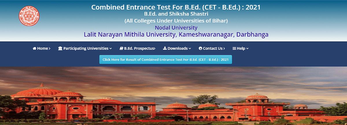 Bihar BEd Admission: एक सीट पर तीन दावेदार, कॉलेज चयन में अभ्यर्थी भूलकर भी न करें ये गलती