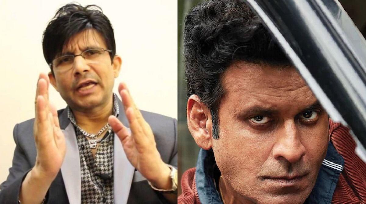 मनोज बाजपेयी ने KRK के खिलाफ दर्ज कराया मानहानि का केस, अब कमाल आर खान बोले- दादू जी आप मुझे परेशान...