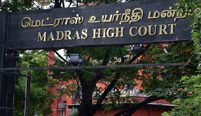 मद्रास हाई कोर्ट का ऑल इंडिया कोटे में चेन्नई के योगदान वाली सीटों में 10 फीसदी आरक्षण से इनकार